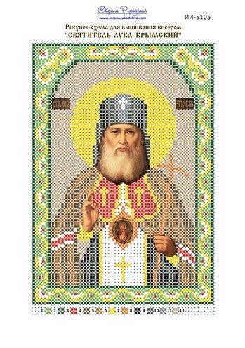 Вышивка бисером святитель лука крымский 88