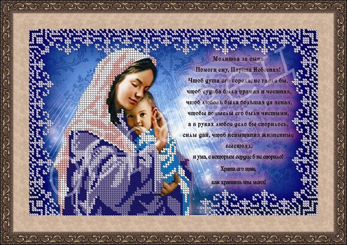 Вышивка бисером молитвы 66